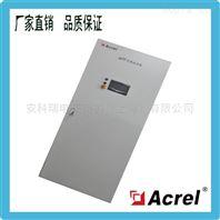 安科瑞立柜式有源濾波器 補償電流400A