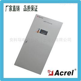 ANAPF600-380/G安科瑞立柜式有源滤波器 补偿电流600A