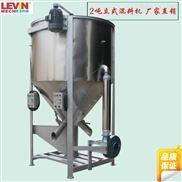 1500公斤立式搅拌机塑料颗粒混料机拌料机