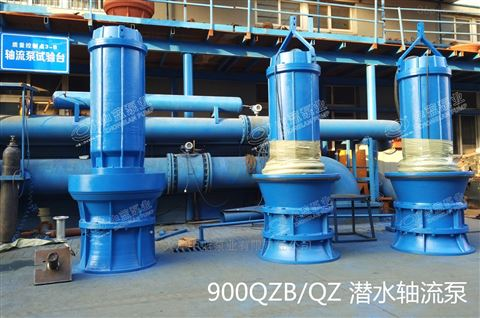 中藍大流量低揚程潛水泵