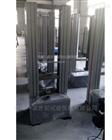 WDW-10/20土工布接头/接缝宽条拉伸试验机
