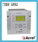 安科瑞AM6系列微机保护器