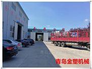 山东塑料机械厂家 塑料管生产机器厂家