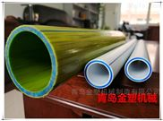 PE塑料管材生产线 PE给水管设备