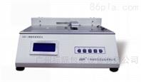 摩擦系數測定儀GBPI®GM-1