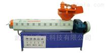 自动下料连体配电柜塑◆料造粒机