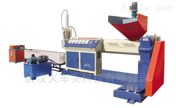 液压式自动换网塑料造粒机组