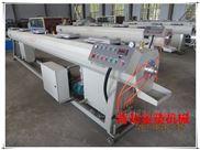 SJ65*33-PPR管材生产设备  PPE管生产线厂家