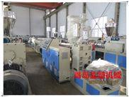 SJ65*33-PPR管材設備 PPR管生產線
