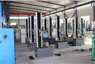 钢化膜抗压抗折试验机生产商