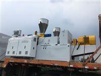PVC电力管挤出机生产线设备