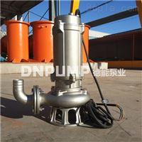 WQ德能污水泵现货