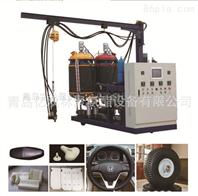熱水器環戊烷環保高壓發泡機