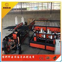 合成樹脂瓦設備(880型/1050型通用)