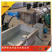 PE/PP拉条造粒生产线