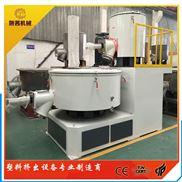PVC粉末高速混合机(混料机)