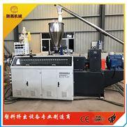厂家直销-1050型ASA合成树脂瓦设备