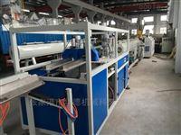 51/105錐形雙螺桿pvc16-40一出二電工穿線管pvc擠出機生產線