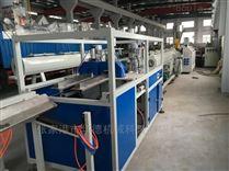 pvc16-40一出二電工穿線管pvc擠出機生產線