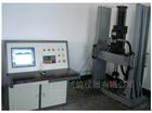 专业生产钢轨耐久疲劳试验机