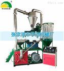优质PVC塑料磨粉机价格