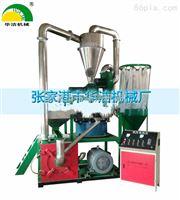 9孔磨盤式磨粉機