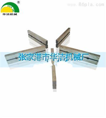 SMW刀盘磨粉机动刀片