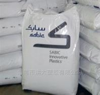 供應玻璃纖維ABS,AF001H 美國SABIC