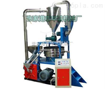 SMF450磨粉机