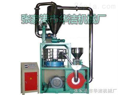 立式塑料加工磨粉机