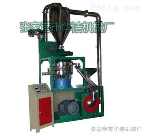 立式耐用塑料磨粉機