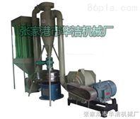 新型立式多功能磨粉機