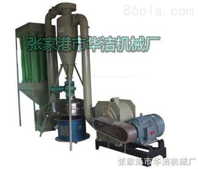 smw系列新型立式多用磨粉机