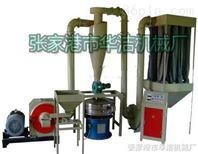 大型PVC超細磨粉機