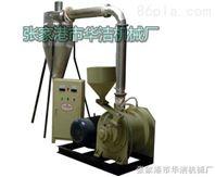 涡轮刀盘式磨粉机