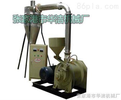 SMW-500涡轮刀盘式磨粉机
