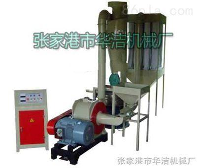SMW-500型刀盘式磨粉机