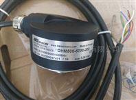 原装现货DHM506-5000-002库存不多了