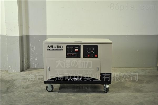 TOTO15MT-2永磁15千瓦静音汽油发电机