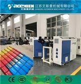 PVC涼亭瓦生產線 合成樹脂瓦設備價格