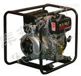 消防应急1.5寸柴油高压消防水泵多少钱