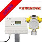 R410A氟利昂泄漏报警器 新冷媒浓度探测器