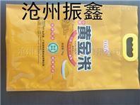 黄金小米包装袋厂家直销面包自动包装卷膜