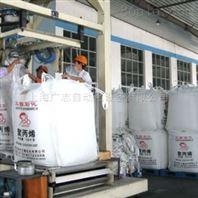 颗粒矿粉吨袋包装机