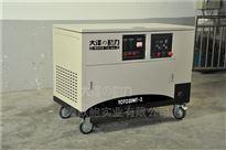 厂家直发30kw静音汽油发电机