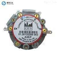 CITY氫氣傳感器CITIcel A3E/F