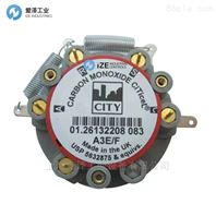 CITY氢气传感器CITIcel A3E/F