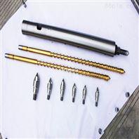 双合金←机筒螺杆
