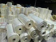 PET废旧塑料薄膜再生造粒机 中塑机械研究院