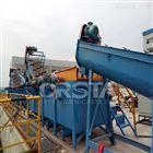沿海捕捞渔网废料回收造粒生产线